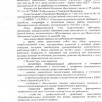 CCI22092014_00004.jpg