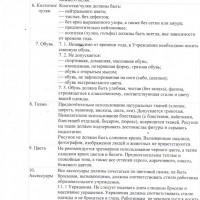 CCI22092014_00008.jpg