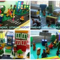 Imenuem_gorodskie_parki_i_ulicy.jpg