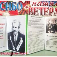 Kachanova_S_A_.jpg