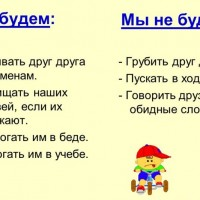 My_budem_i_ne_budem.jpg