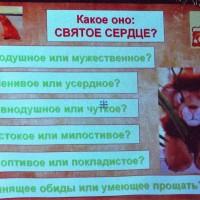duhovno_nravstvennoe_vospitanie_16.jpg