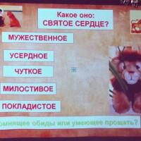 duhovno_nravstvennoe_vospitanie_17.jpg