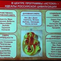 duhovno_nravstvennoe_vospitanie_9.jpg