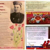 srednjaja_gr_Andreeva_O_A_.jpg