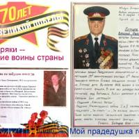 starshaja_gr_Karpova_M_G_.jpg